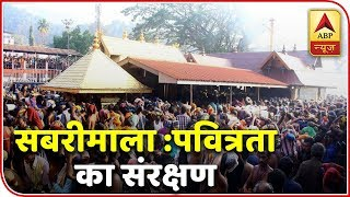 Super 9: Sanctity of Sabarimala temple should be preserved: Devotees - ABPNEWSTV