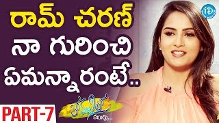 Actress Himaja Exclusive Interview Part #7 || Anchor Komali Tho Kaburlu - IDREAMMOVIES
