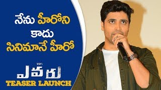 Adivi Sesh Speech At Evaru Teaser Launch | TFPC - TFPC