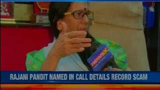 After 40 days in prison, India's first woman detective Rajani Pandit release from Thane central jail - NEWSXLIVE