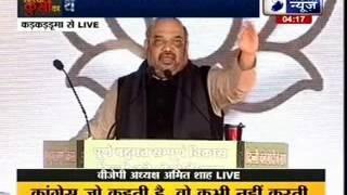 BJP President Amit Shah addresses a rallyin Karkardooma, Delhi - ITVNEWSINDIA