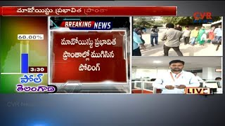 Polling ends in Maoist affected areas in Telangana |  Polling for 13 constituencies ends with 72% - CVRNEWSOFFICIAL