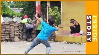 🇳🇮 What's triggering protests in Nicaragua? | Inside Story - ALJAZEERAENGLISH