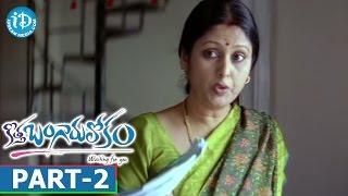 Kotha Bangaru Lokam Full Movie Part 2 || Varun Sandesh, Shweta Basu Prasad || Mickey J Meyer - IDREAMMOVIES