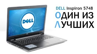 Один из лучших... Обзор ноутбука Dell Inspiron 5748 [GF820M]