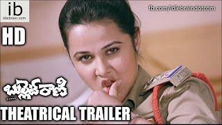 Bullet Rani new theatrical trailer - idlebrain.com - IDLEBRAINLIVE