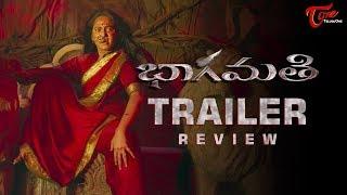 Bhaagamathie Telugu Trailer Review | Anushka Shetty | Unni Mukundan | Thaman S | #BhaagamathieTraile - TELUGUONE