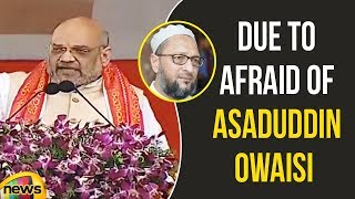 KCR Stopped Hyderabad Mukti Din Due to Afraid of Asaduddin Owaisi Says Amit Shah | Shah Latest News - MANGONEWS