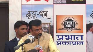 India News Videos : Latest Hindi News Videos, - ITVNEWSINDIA