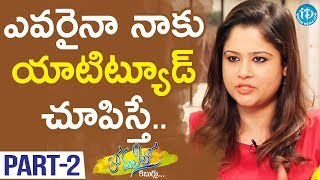Anchor Shilpa Chakravarthy Exclusive Interview Part #2 || Anchor Komali Tho Kaburlu - IDREAMMOVIES