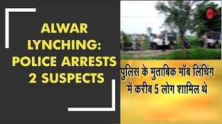 Alwar Lynching: Police arrests 2, search for other suspects on - ZEENEWS
