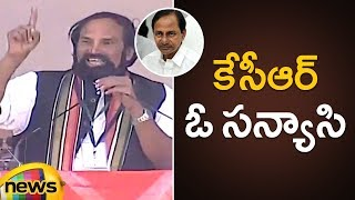 Uttam Kumar Reddy Fire on KCR | #RahulGandhi At Kodangal | #TelanganaElections2018 | Mango News - MANGONEWS