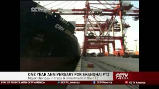 See the news report video by Shanghai Free Trade Zone: pilot zone for China's financial, economic reforms