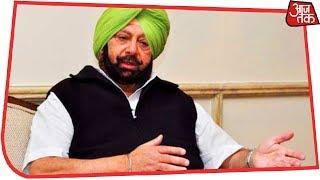 पंजाब में Captain Amarinder Singh की लोकप्रियता में गिरावट? | देखिए Political Stock Exchange - AAJTAKTV