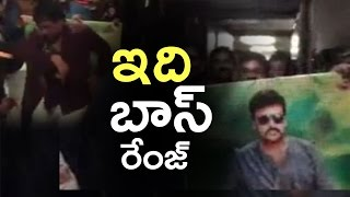 Mega Bus Tour in USA By Mega Texas | Khaidi No 150 Hungama In USA | TFPC - TFPC