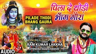 PILADE THODI BHANG GAURA I New Latest Kanwar Devotional Song I Full Audio Song - TSERIESBHAKTI