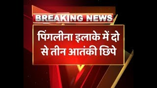 Encounter underway in J&K's Pinglena; two terrorists trapped - ABPNEWSTV
