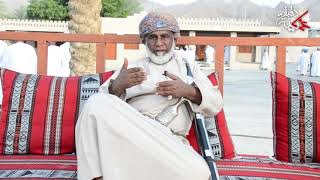 """الفاضل/ حمود بن حمد الجابري في دقيقة عمانية يتحدث عن """"فن المرداد""""."""