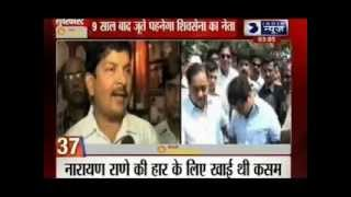 India News: Superfast 100 News in 22 minutes on 20th October 2014, 3:00 PM - ITVNEWSINDIA