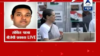 A non-Gandhi could be Congress President in future: Chidambaram ignites speculation - ABPNEWSTV