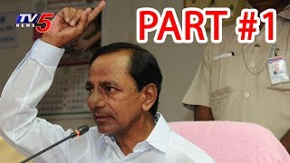 CM KCR Orders Serious Action Against Fake Mafia and Tollywood Drugs Case | News Scan #1 | TV5 News - TV5NEWSCHANNEL