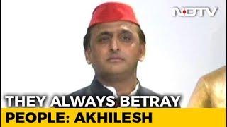 """""""PM Modi Relaunching My Expressway Project"""": Akhilesh Yadav - NDTV"""