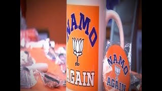 Election Viral: BJP's 'Namo store' in Odisha - ABPNEWSTV