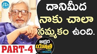 Renowed Writer Pathanjali Sastri Exclusive Interview - Part #4 || Akshara Yathra With Mrunalini - IDREAMMOVIES