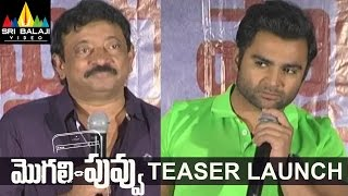 Mogali Puvvu Movie Trailer Launch   Sachiin Joshi   RGV   Sri Balaji Video - SRIBALAJIMOVIES