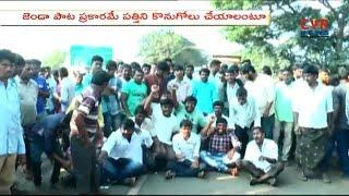 జెండా పాట ప్రకారమే పత్తిని కొనుగోలు చేయాలంటూ రైతులు ధర్నా l Farmers Protest At Julurpadu l CVR NEWS - CVRNEWSOFFICIAL