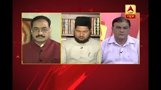 Big Debate: Only Ram temple will be built in Ayodhya? - ABPNEWSTV