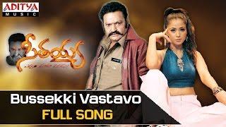Bussekki Vastavo Full Song - Seethaiah Movie Songs - Hari Krishna, Simran, Soundarya - ADITYAMUSIC