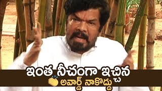 Posani Krishna Murali Sensational Comments On Nandi Awards | Posani Rejected Nandi Award | TFPC - TFPC