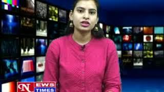 NEWS TIMES ,JAMSHEDPUR DAILY HINDI LOCAL NEWS DATED 17 1 17 PART 1 - JAMSHEDPURNEWSTIMES