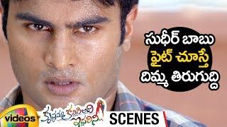 Sudheer Babu Fights Goons for Nanditha | Krishnamma Kalipindi Iddarini Movie Scenes | Mango Videos - MANGOVIDEOS