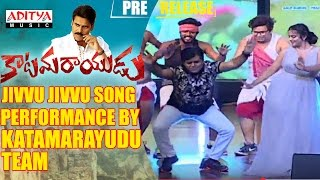 Jivvu Jivvu Song Performance By Katamarayudu Team || Pawan Kalyan || Shruthi Hassan || Anup Rubens - ADITYAMUSIC