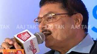 मध्यप्रदेश की राजनीती पर Manzar Bhopali के 3 शेर | #PanchaayatAajTak - AAJTAKTV