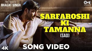 Sarfaroshi Ki Tamanna (Sad) - The Legend Of Bhagat Singh | A.R.Rahman, Sonu Nigam | Ajay Devgn - TIPSMUSIC