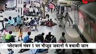 Watch: RPF jawan saves man from falling under moving train in Jhansi - ZEENEWS