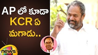 R Narayana Murthy Responds to KCR Birthday Gift Comments on Chandrababu | KCR Special Gift to Babu - MANGONEWS