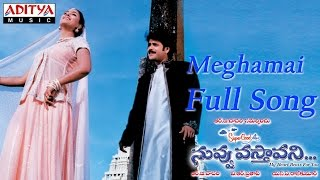 Meghamai Full Song ll Nuvvu Vasthavani Movie ll Nagarjuna, Simran - ADITYAMUSIC