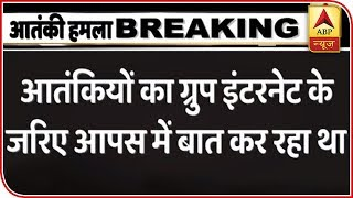 Pulwama Attack: Bomber And Handler Were Connected Via Internet, says Source | ABP News - ABPNEWSTV