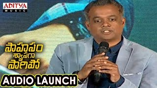Gautham Menon Speech at Saahasam Swaasaga Saagipo Audio Launch | AR Rahman | Naga Chaitanya - ADITYAMUSIC