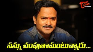 Nandyal By Poll  Life Threat Calls To Top Comedian - TELUGUONE
