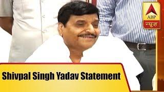 Kaun Jitega 2019: Shivpal Yadav says, Akhilesh would have stayed CM had he listened to sen - ABPNEWSTV