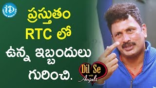 GR Kiran Reddy About Public Transport & RTC Issues | Dil Se With Anjali | iDream Movies - IDREAMMOVIES