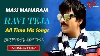 Mass Maharaja Ravi Teja Birthday Special | All Time Hit Telugu Video Songs Jukebox | TeluguOne - TELUGUONE