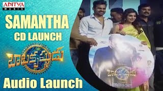 Samantha Launch Balakrishnudu Audio CD | Balakrishnudu Audio Launch Live | Nara Rohit, Regina - ADITYAMUSIC