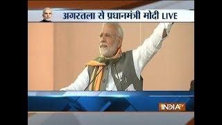 PM Modi addresses election rally in Tripura - INDIATV