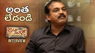 Koratala Siva Funny Punch To Anchor Shyamala | TFPC - TFPC
